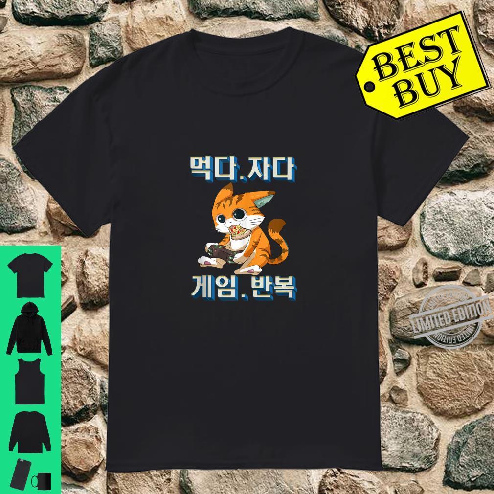 Eat Sleep Game Repeat Korean Gamer Hangul Pizza Cat Shirt